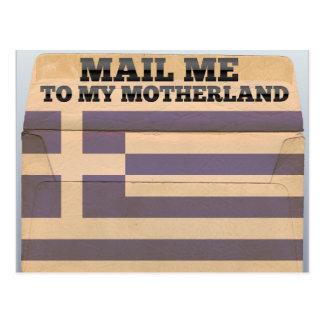 Envíeme a Grecia Tarjetas Postales