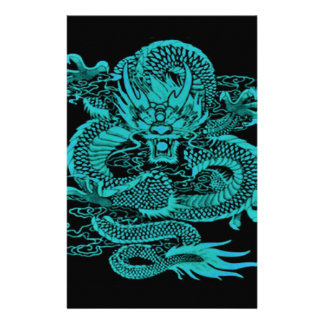 Epic Dragon Teal Stationery