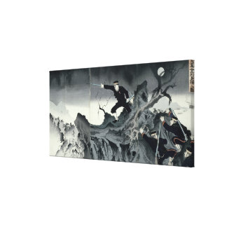 Episode from the Sino-Japanese war Canvas Print