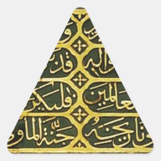 Epitaph by Sheikh Hamdullah Triangle Sticker