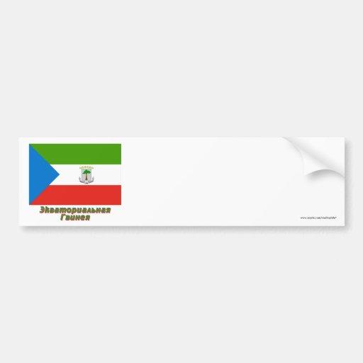 Equatorial Guinea Flag with name in Russian Bumper Sticker
