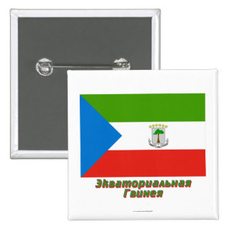 Equatorial Guinea Flag with name in Russian Button