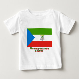 Equatorial Guinea Flag with name in Russian Shirt