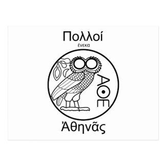 Equipo Athena (fuente griega) Tarjeta Postal