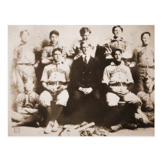 Equipo de béisbol de Decatur Postales