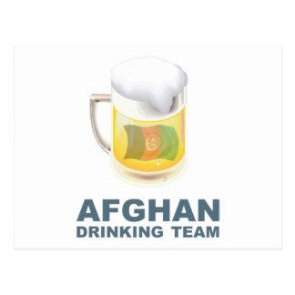 Equipo de consumición afgano postales