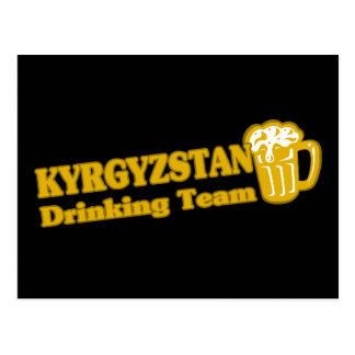 Equipo de consumición de Kirguistán Tarjeta Postal