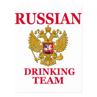 Equipo de consumición ruso tarjetas postales