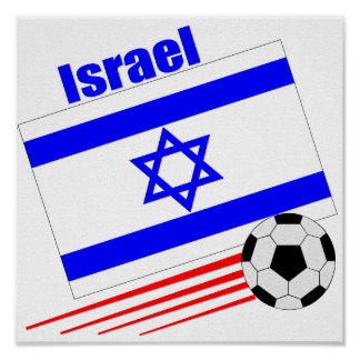 Equipo de fútbol de Israel Póster
