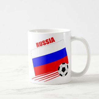Equipo de fútbol ruso taza de café