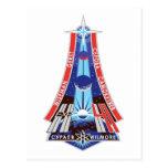 Equipos del ISS:  Expedición 41 Tarjetas Postales