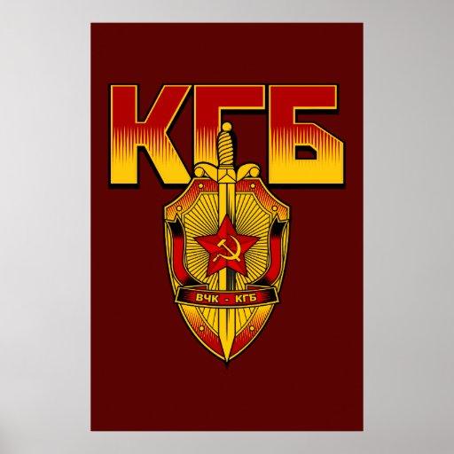 Era rusa del soviet de la insignia de KGB Impresiones