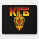 Era rusa del soviet de la insignia de KGB Tapetes De Ratones
