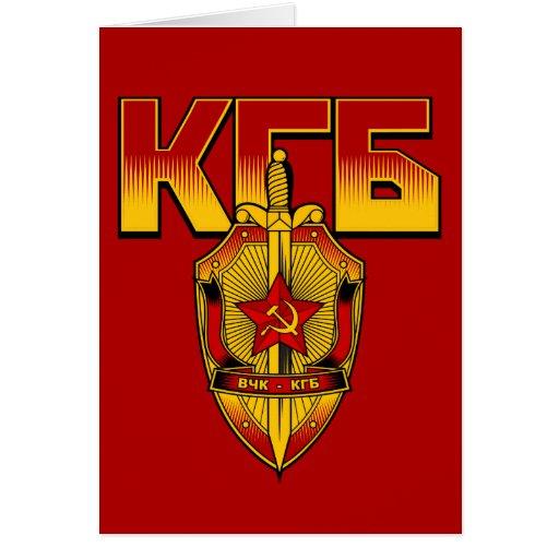 Era rusa del soviet de la insignia de KGB Tarjeton