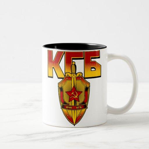 Era rusa del soviet de la insignia de KGB Taza De Café