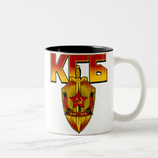 Era rusa del soviet de la insignia de KGB Taza De Dos Tonos