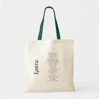 Erato Tote Bag