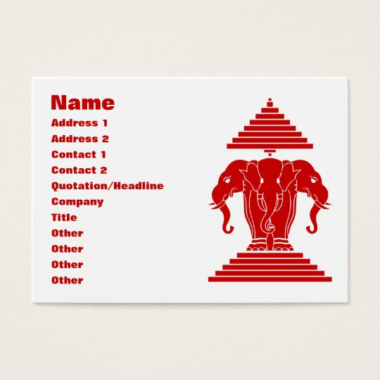 Erawan Three Headed Elephant Lao / Laos Flag Business Card