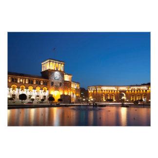 Ereván, cuadrado de la república cojinete