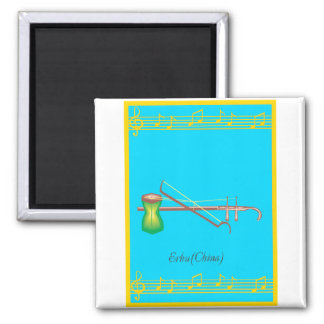 erhu 2 inch square magnet