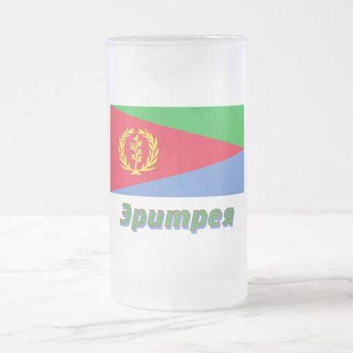 Eritrea Flag with name in Russian Coffee Mug