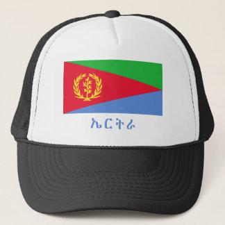 Eritrea Flag with Name in Tigrinya Trucker Hat