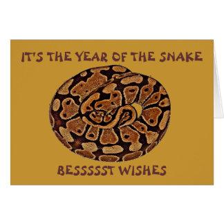 Es el año de la tarjeta de felicitación de la serp