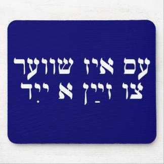 Es Iz Shver Tzu Zein a Yid Mouse Pad