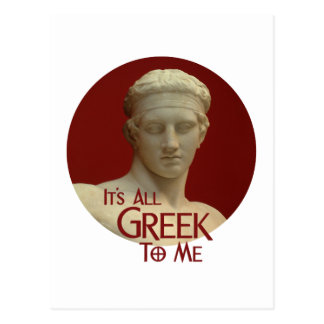 Es todo el Griego a mí postal