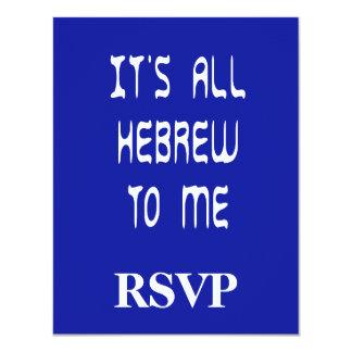 Es todo hebreo a mí invitación 10,8 x 13,9 cm