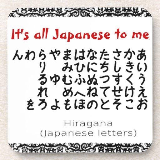 Es todo japonés a mí práctico de costa posavasos de bebida