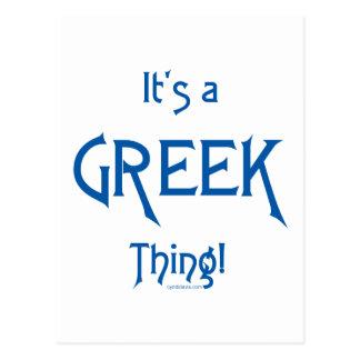 ¡Es una cosa griega! Postal