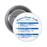 Escala de la coma de Japón Pin Redondo De 2 Pulgadas