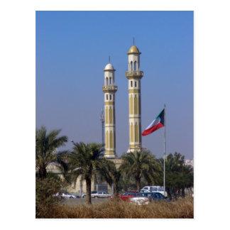 Escena de Kuwait Postal