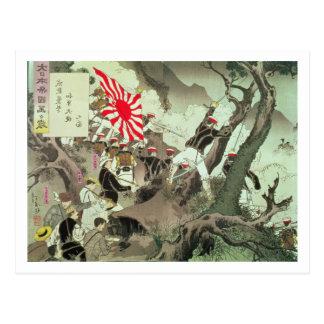 Escena de la guerra Chino-Japonesa en Corea Tarjetas Postales
