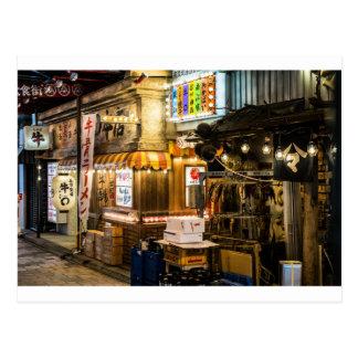 Escena japonesa de la ciudad tarjeta postal