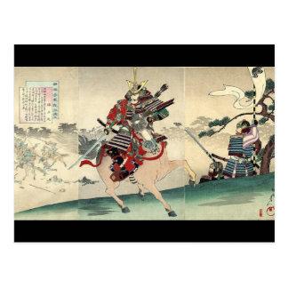 Escena que lucha del samurai japonés postal