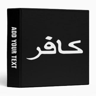 "escritura árabe infiel carpeta 1 1/2"""