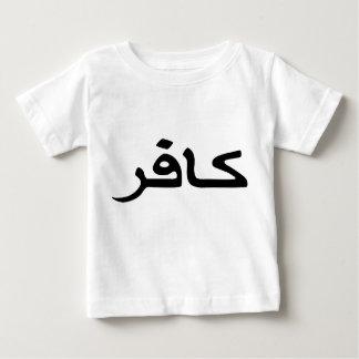escritura árabe infiel poleras