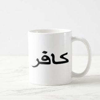 escritura árabe infiel tazas