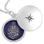 Escritura árabe islámica del Islam musulmán de Bis Joyeria