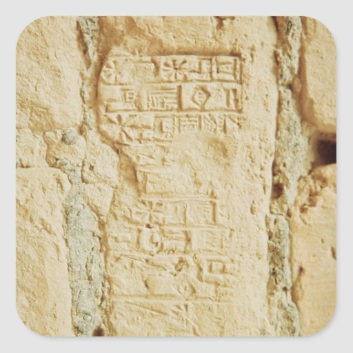 Escritura cuneiforme en una pared del palacio pegatinas cuadradas