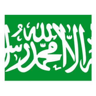 Escritura de Thuluth de la Arabia Saudita, la Arab Tarjeta Postal