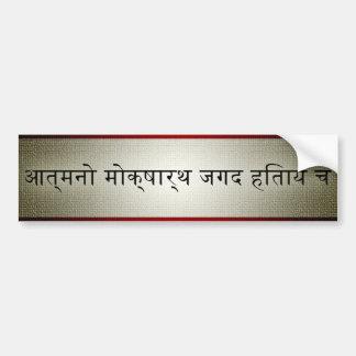 escritura hindú: declaración del propósito etiqueta de parachoque