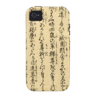 Escritura japonesa - período de Edo Case-Mate iPhone 4 Funda