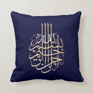 Escritura musulmán árabe del Islam islámico de Cojín Decorativo