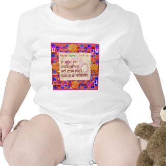 Escritura sánscrita de OmMantra GayatriMantra por Traje De Bebé