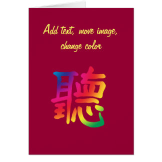 Escucha el carácter chino tarjeta