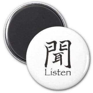 Escucha el carácter de kanji iman