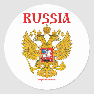 Escudo de armas de ГербРоссии RUSIA Pegatina Redonda